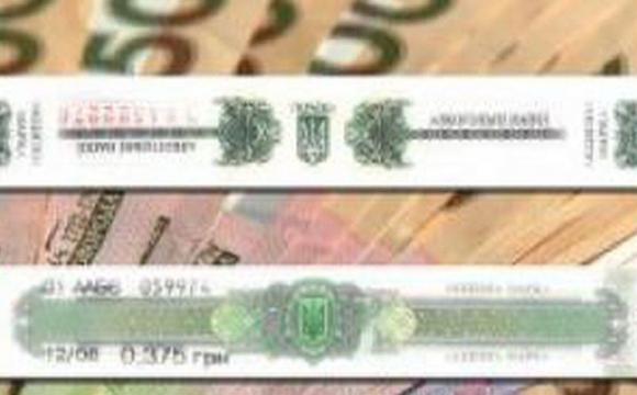 Скільки мільйонів акцизного податку сплатили волиняни