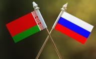 ЄС готує нові санкції проти Росії та Білорусі