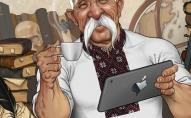 Пенсіонер за $10 тисяч пафосно поскаржився на повільний інтернет