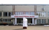 Луцьку лікарню хочуть об'єднати з поліклініками і ФАПами