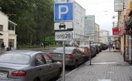 У Луцьку пропонують значно підняти ціни на платних парковках