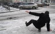 В Україну на вихідних іде потепління, проте вночі будуть заморозки