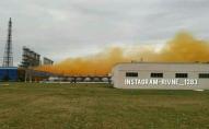 Через вибух хімічного заводу на Рівненщині суне Жовта хмара
