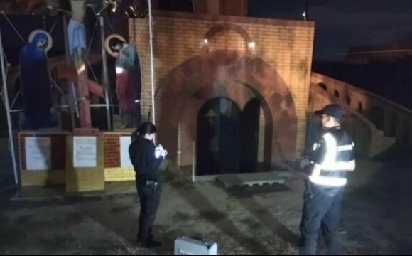 Хотів помститися за знущання: 12-річний школяр спалив церкву Московського патріархату. ФОТО