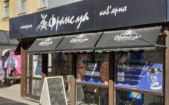 Слойка з повітрям: як відома кав'ярня «Франсуа» частує своїх клієнтів. ФОТО