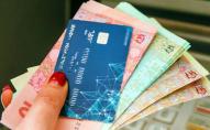 В Україні змінять порядок отримання пенсій