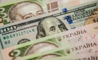 Долар суттєво подешевшав