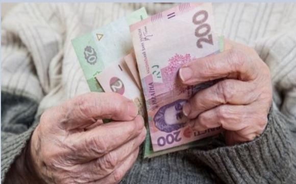 Стало відомо, хто з січня почне отримувати підвищені пенсії