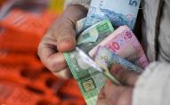 Українцям підвищать пенсії на 400 гривень: кого торкнуться зміни