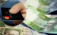 Банки блокують перекази українців: назвали причину