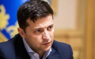 Зеленський заявив, що COVID-фонду не існувало