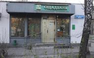 Українські банки за рік закрили більше 800 відділень