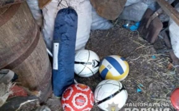 На Волині «спортивні бандити» обікрали гімназію. ФОТО