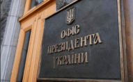 Активіст-антикорупціонер розповів, хто «рішає» в Офісі президента Зеленського