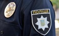 Поліцейські проводять масові обшуки в лучан