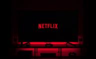 Netflix перестав писати