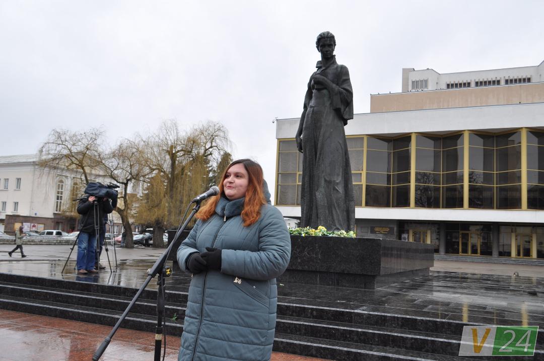 У Луцьку відзначили 149-ту річницю від дня народження Лесі Українки