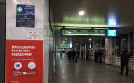 На залізничних вокзалах можна отримати щеплення, або платно протестуватися