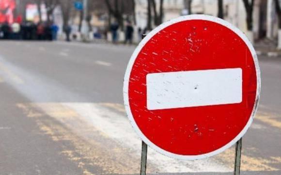 У Луцьку через ремонт перекрили дорогу