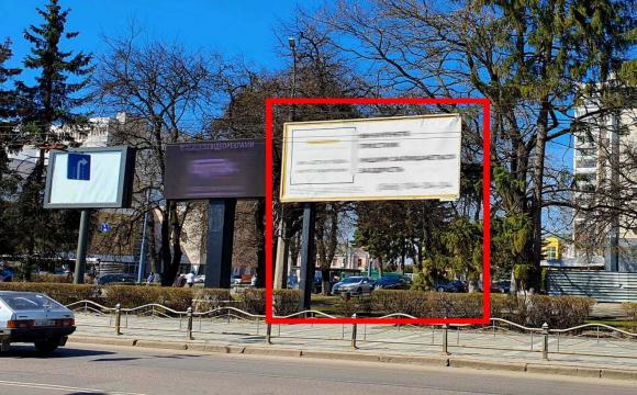 У Луцьку демонтують незаконну і аварійну зовнішню рекламу