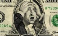 Долар падає вже третій день підряд: курс валют на 7 грудня