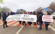 Українці масово виходять на мітинги проти підвищення тарифів на комунальні послуги. ФОТО