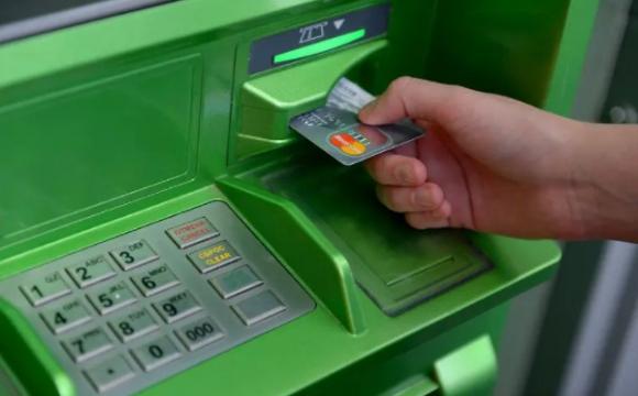 Картки ПриватБанку негайно заблокують