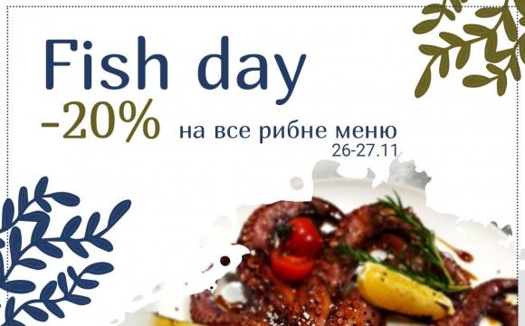 У Fat Cat знижка на рибне меню -20%