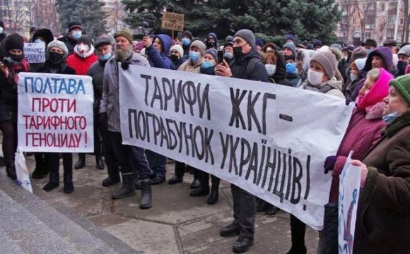 Зеленський обіцяє справедливий ринок газу в Україні