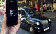 Клієнти Uber в Лондоні тепер мають можливість обирати між електрокаром і звичайним авто