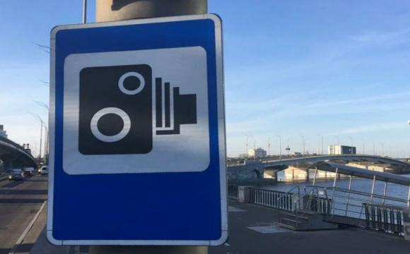 На волинських дорогах з'явиться 5 нових камер відеофіксації