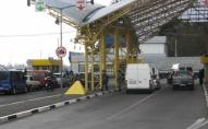 В «Ягодині» затримали авто, яке розшукував Інтерпол