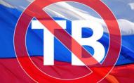 У Латвії припиняють ретрансляцію російських каналів
