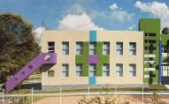 У селі під Луцьком збудують дитячий садок за понад 60 мільйонів гривень