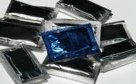 Водоканал купить презервативи через тендер