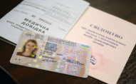 Обмеження та вимоги - які позначки з'являться у водійських посвідченнях