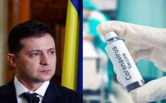 Володимир Зеленський розповів, хто отримає вакцину від COVID-19 у першу чергу. ВІДЕО