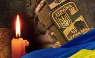 На Донбасі загинули два волинянина