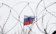 Росія готова розірвати відносини з ЄС