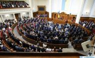 Депутати хочуть, щоб українці оприлюднили свої заощадження