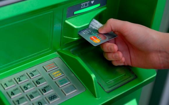 """""""Розваги ПриватБанку"""": з карток непомітно зникають гроші"""