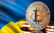 В Україні легалізують криптовалюту