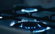 Міненерго хоче створити єдину систему споживачів енергії