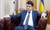 Голова Верховної Ради Дмитро Разумков приїде на Волинь