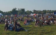 У 2022 році «Бандерштат» змінить місце проведення фестивалю?