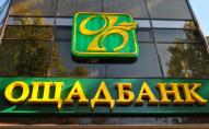 Який український банк найнадійніший