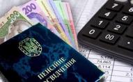 Як українцю отримати пенсію у 7 тисяч гривень