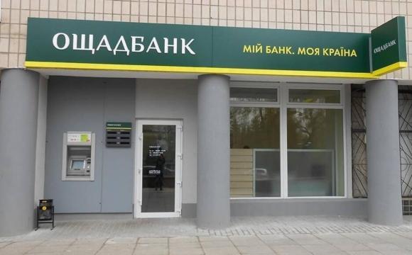 Ощадбанк готовий ще на три місяці продовжити карти пенсіонерів з ОРДЛО