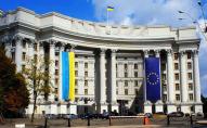 У МЗС подякували 13 державам, що закликали Єврокомісію допомогти Україні з вакцинами