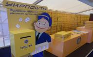 Вартість поштових послуг зросте на 20%